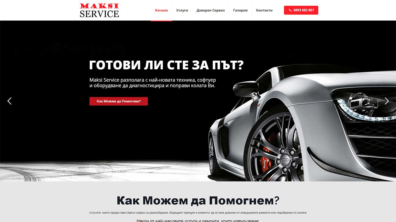 maxi-service